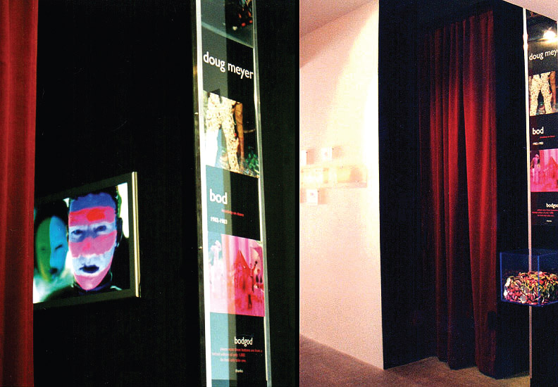 BOD (Broadway on Duane) September 6 - October 18, 2003. Rocket Projects, Miami. Shown the entrance into the black maze.